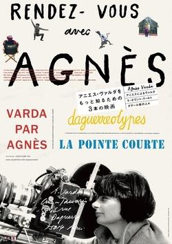アニエス・ヴァルダをもっと知るための3本の映画